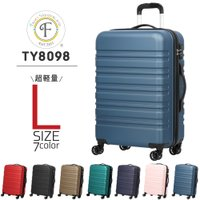 送料込 安心1年修理保証 スーツケース 大型 超軽量 TSAロック ファスナータイプ    【大型 ...