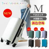 スーツケース キャリーバッグ キャリーケース 中型 軽量 おしゃれ  m サイズ 旅行 バッグ