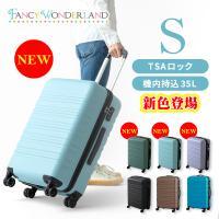送料込 安心1年修理保証 スーツケース 機内持ち込み 小型 超軽量 TSAロック ファスナータイプ ...