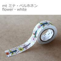 商品名  カモ井加工紙 mt ミナ・ペルホネン flower・white    商品番号   mt...