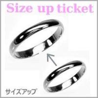商品コード sizeup-2-K10  K10で幅4mmまでのリングのサイズを3番まで大きくできます...