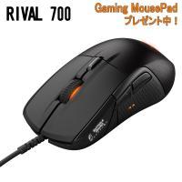 Rival 700はマウス上に様々な情報や画像を表示することができる有機ELディスプレイ、 バイブレ...