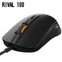 Rival 100 オプティカルゲーミングマウスは、エントリークラスの価格で比類の無い性能を実現しま...