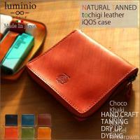 嗜好品であるiQOSを最高級栃木レザーで覆った本物志向の商品です。  ブランド:luminio ルミ...