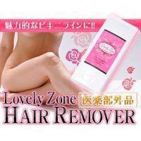 ●商品名 Lovely Zone HAIR REMOVER <ラブリーゾーン ヘアリムーバー>  ●...