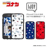 商品名:iDress iPhone8/7/6s/6対応  名探偵コナン IJOY 本体サイズ:W76...