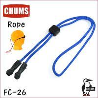 チャムス メガネチェーン Rope ロープ FC-26 ブルー スットパー付きグラスコード