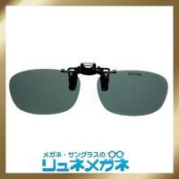 SPALDING クリップオンサングラス CP-9SM2  ■メガネの上からクリップ式の偏光サングラ...