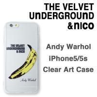 アンディ・ウォーホルがプロデュースしたロックバンド「The Velvet Underground &...