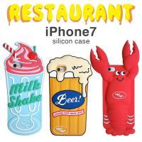【商品説明】 レストランのメニューをモチーフにしたiPhone シリコンケース。 iPhone8 /...