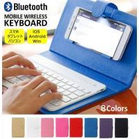●商品仕様 ・対応機種:Bluetooth搭載の各種デバイス(スマートフォン/タブレット/PC) ・...