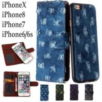 ●商品仕様 ・対応機種:iPhoneX iPhone7/8 iPhone6/6s  ・材   質:ケ...