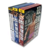 極セット U.W.F.   商品名 U.W.F. International 最強伝説 vol.1 ...