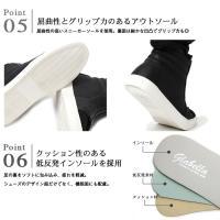 スニーカー メンズ 靴 ハイカット シューズ ジップアップ/glabella(グラベラ)ジップアップハイカットスニーカー/メンズスニーカー ハイカットスニーカー ジップ