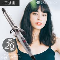 髪にフィットしながら、なめらかなアイロンワークを可能に。ツヤのある弾むような美しいカールに仕上げます...