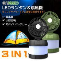 商品仕様: サイズ:113 x 196 mm 重量:389g 電池タイプ:ポリマー電池、3.7 V;...