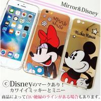 【並行輸入品】iPhone7 iPhone7Plus iPhone6 カバー iPhone6S ゼリ...