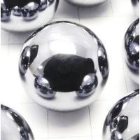 テラヘルツ鉱石は、常にテラヘルツ波という光と電波の中間帯域の電磁波を放ち、1秒間に1兆回振動している...