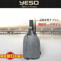 ブランド名: YESO ボディバック 素材:  ■外側:帆布のような風合い軽くて丈夫なナイロンoxf...
