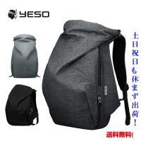 商品名:YESOリュック (リュックサック) (デイパック) 品番:13034 サイズ:幅32cm*...