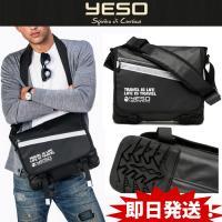 商品名:YESO ショルダーバッグ 品番:8213   サイズ:約W36×H30×D11.5cm 重...