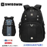 ◇商品:SWISWIN(スイスウィン)SW9002(赤LOGO) ◇ポイント:SWISSWIN (ス...
