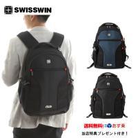 ◇商品:SWISWIN(スイスウィン)SW9016(赤LOGO)/SW9016N(黒LOGO) ◇ポ...