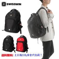 ◇商品:SWISWIN(スイスウィン)SW9017(赤LOGO)/SW9017N(黒LOGO) ◇ポ...