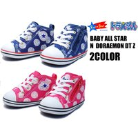CONVERSE BABY ALL STAR N DORAEMON DT Zになります。 子供にも大...