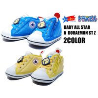 CONVERSE BABY ALL STAR N DORAEMON ST Zになります。 子供にも大...