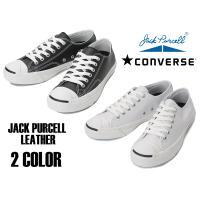 CONVERSE LEA JACK PURCELLになります。 コンバースの代表的モデル、ジャックパ...