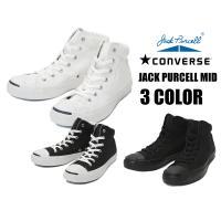 CONVERSE JACK PURCELL MIDになります。 コンバースの代表的モデル、ジャックパ...