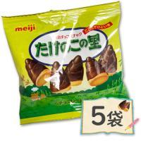 カカオの香り引き立つコクのあるチョコレートとミルクでまろやかに仕上げたチョコレート、2つを合わせたチ...