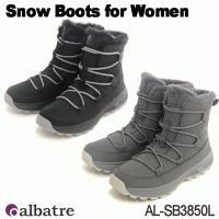 スノーシーンだけでなく、タウンシーンでも活躍! ベロ部には雪の侵入を防ぐ機能が備わっています!  カ...