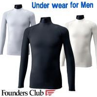 メンズコンプレッションウェア ゴルフインナーシャツ fc-1500 ファンダースクラブ Founders Clubメール便で送料無料!