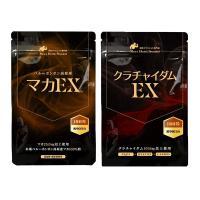 クラチャイダム & マカ EX 男性のための滋養セット