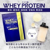 ホエイプロテイン プロテイン ドイツ産(WPC) 1kg(500g×2) アミノ酸スコア100 whey protein