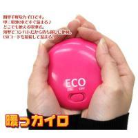 ●電池式でどこでも簡単に使用できます。 ●スイッチオンですぐに暖まります。 ●USBでオフィス・自宅...