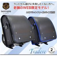 ★仕様紹介 品番:1EC8380Y   カラー:ブラック・ブルーステッチ(1070)/ブラック・ブル...