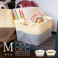 仕分け収納に便利な手編みのかごです。取っ手が付いているので持ち運びも便利。マット&ラグファクトリー限...
