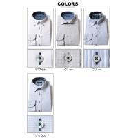 返品・交換不可 在庫処分につきアウトレット価格 形態安定 襟裏アクセント 長袖 ワイシャツ