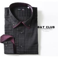 大きいサイズ メンズ ワイシャツ 長袖 B&T CLUB フィラメント ジャガード 濃色 デザイン 3L-6L