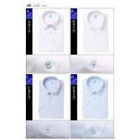 SEA BLEEZE シーブリーズ 形態安定加工 COOLMAX 半袖 ワイシャツ ノーアイロン カッターシャツ 格安 形状安定 形状記憶 形態安定