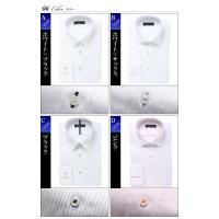 MEN'S CLUB メンズクラブ 形態安定 ドビー織り 長袖 ワイシャツ メンズ ドレスシャツ 形態安定 ノーアイロレギュラーカラワイドカラー