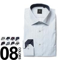 ビジネスシーンをオシャレな印象にしてくれる長袖シャツ。カラーによって異なる豊富なデザインが魅力です。...