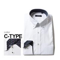 GROSSO COLLECTION グロッソコレクション 形態安定 襟袖裏アクセント ボタンダウン 長袖 ワイシャツ メンズ ビジネス デザイン おしゃれ