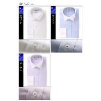 FATTURA ファットゥーラ 日本製生地 形態安定 スリムフィット クレリック ボタンダウン 長袖 ワイシャツ メンズ 紳士 男性 シャツ