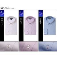 簡単ケア加工ボタンダウンワイシャツ 紳士 ワイシャツ イージーケア 簡単ケア ボタンダウン 格安 メンズ シャツ おしゃれ インナー フォーマル