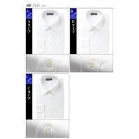 AL'VACHE アルヴァッシュ 簡単ケア加工 ドビー織り レギュラーカラー 長袖 ワイシャツ メンズ ワイシャツ シャツ yシャツ ドレスシャツ