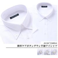 ビジネススタイルに欠かせない、ホワイトカラーのドレスシャツが登場。袖口の寸法が調節できるアジャスター...